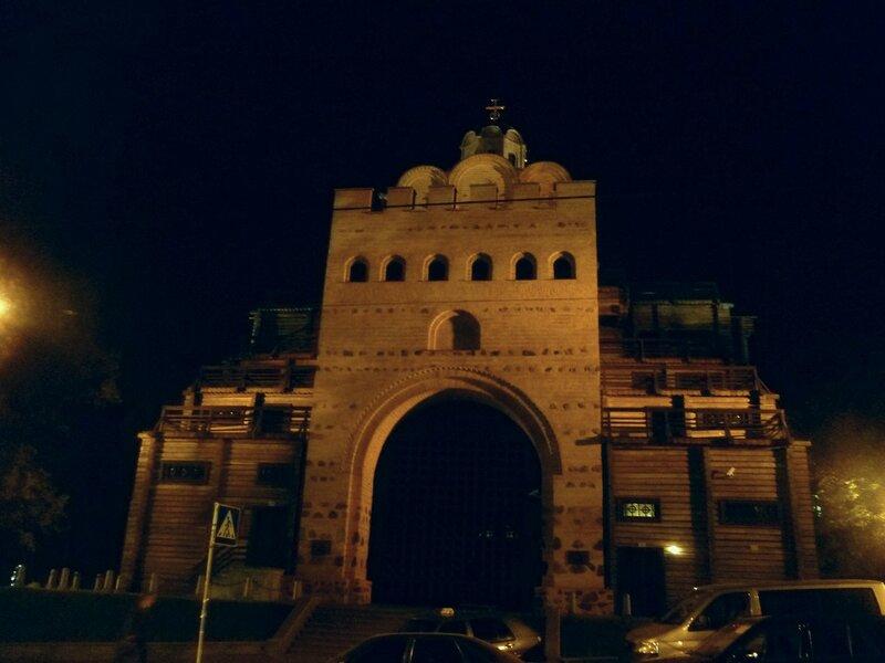 Украина, Киев - Золотые ворота (Ukraine, Kiev - Golden Gate)