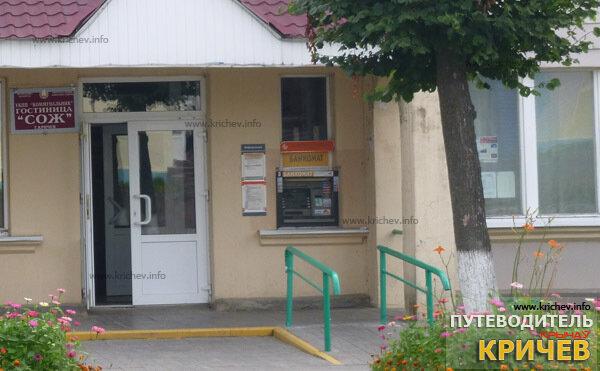 Банкомат Белагропромбанк (гостиница)