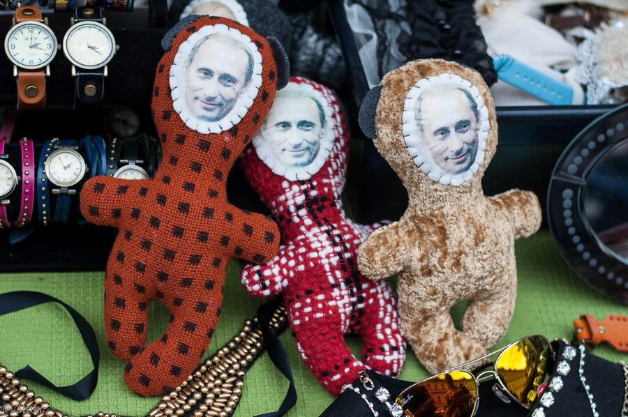 Москва. День семьи - 2013