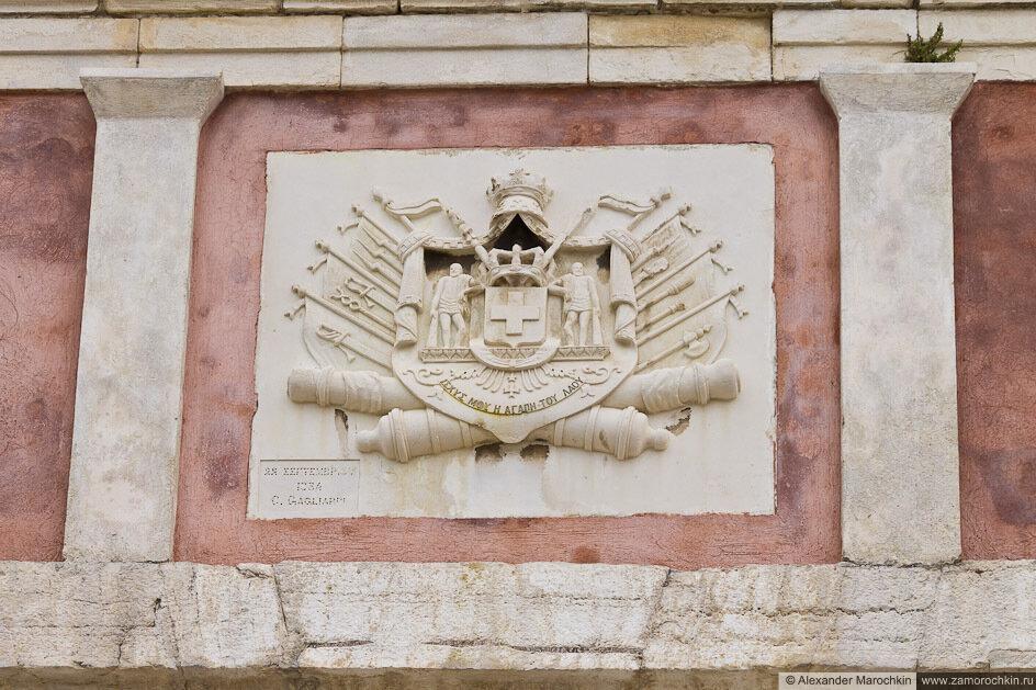 Барельеф-гебр над крепостными воротами. Керкира, Старая Крепость