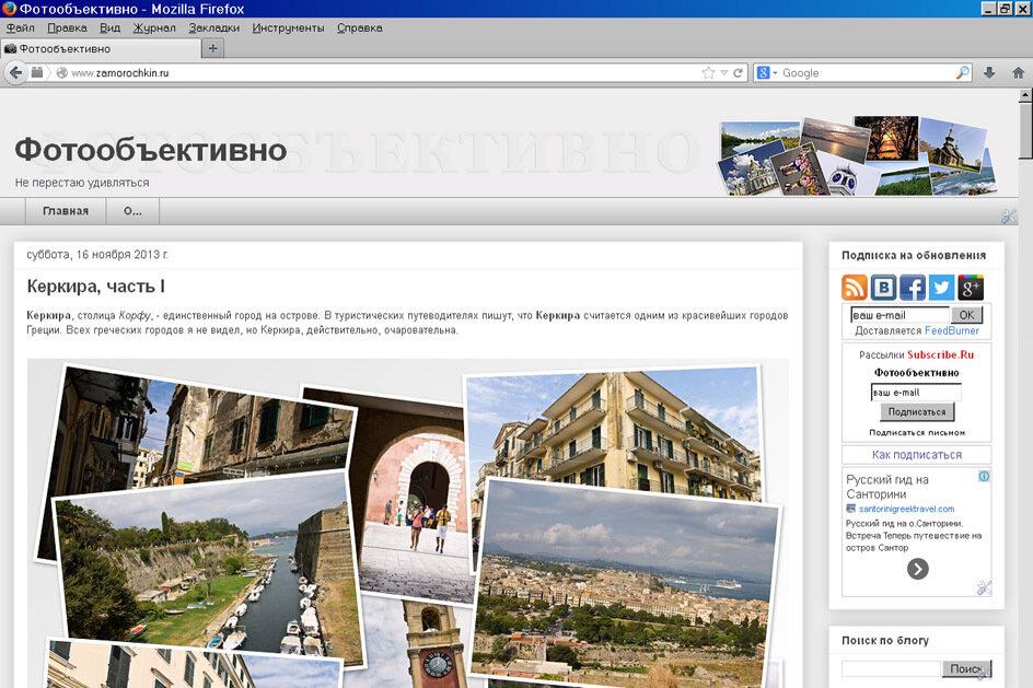 Корректноое отображение сайта браузером Mozilla Firefox