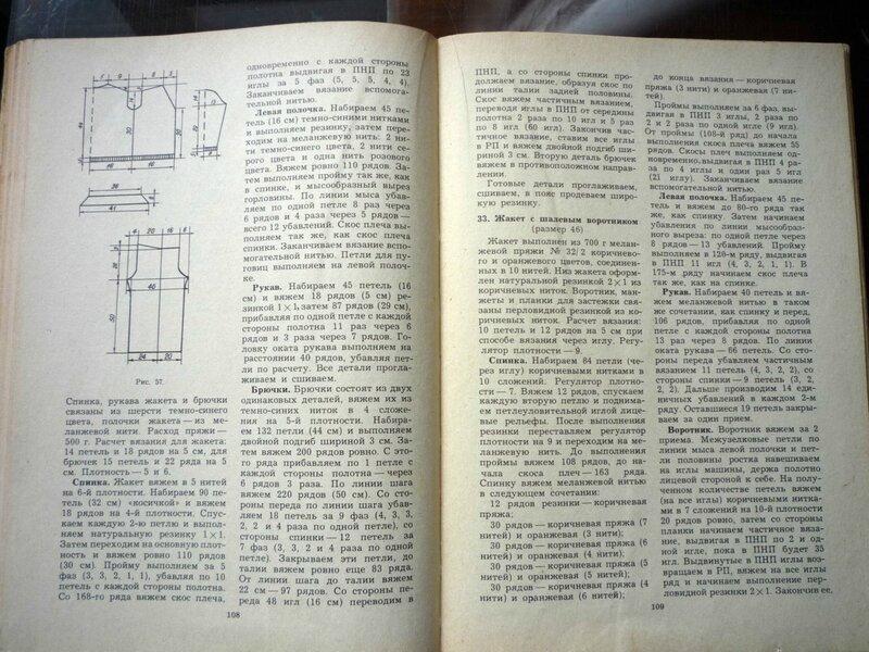 Технология МВ.  - Страница 12 0_c0e5d_828a113b_XL