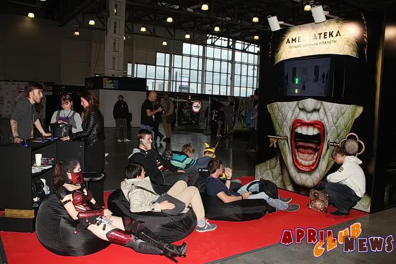Comic Con Russia 2015