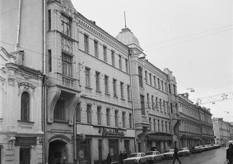 151188 Пушкинская улица дом №16 к.1 И.Нагайцев нач. 1980.jpg