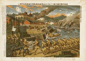 Японская армия оккупировала Хабаровск. Амурский флот сдался
