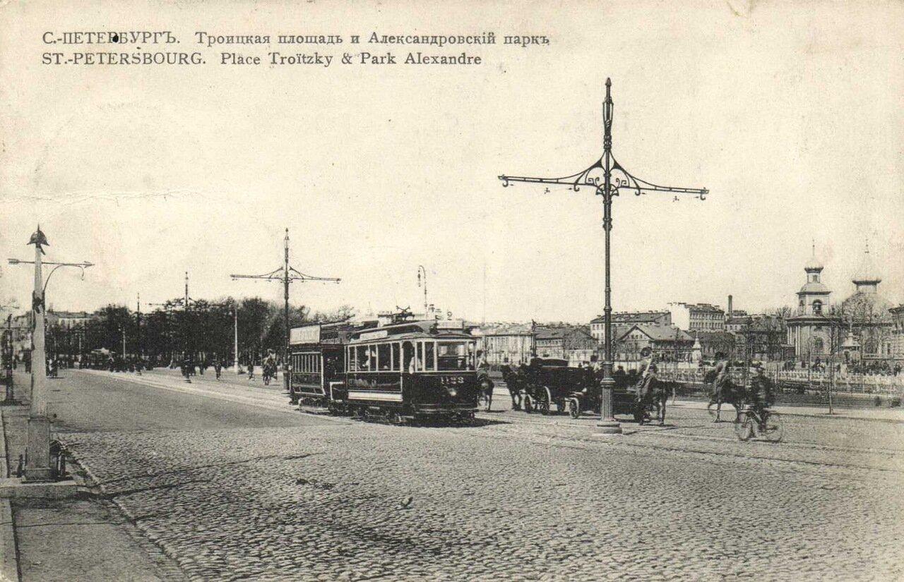 Троицкая площадь и Александровский парк