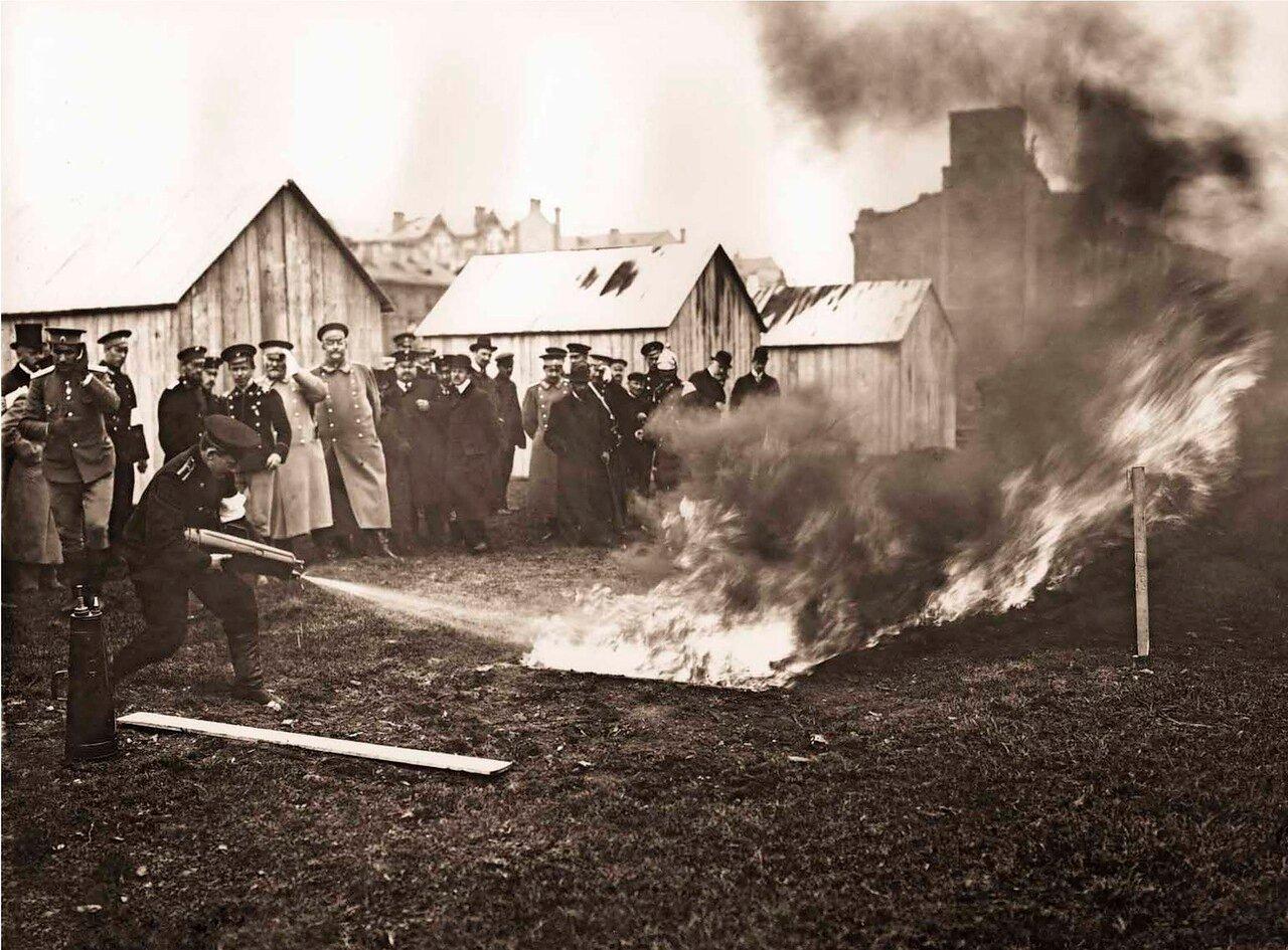 1909. Испытание огнетушителей.