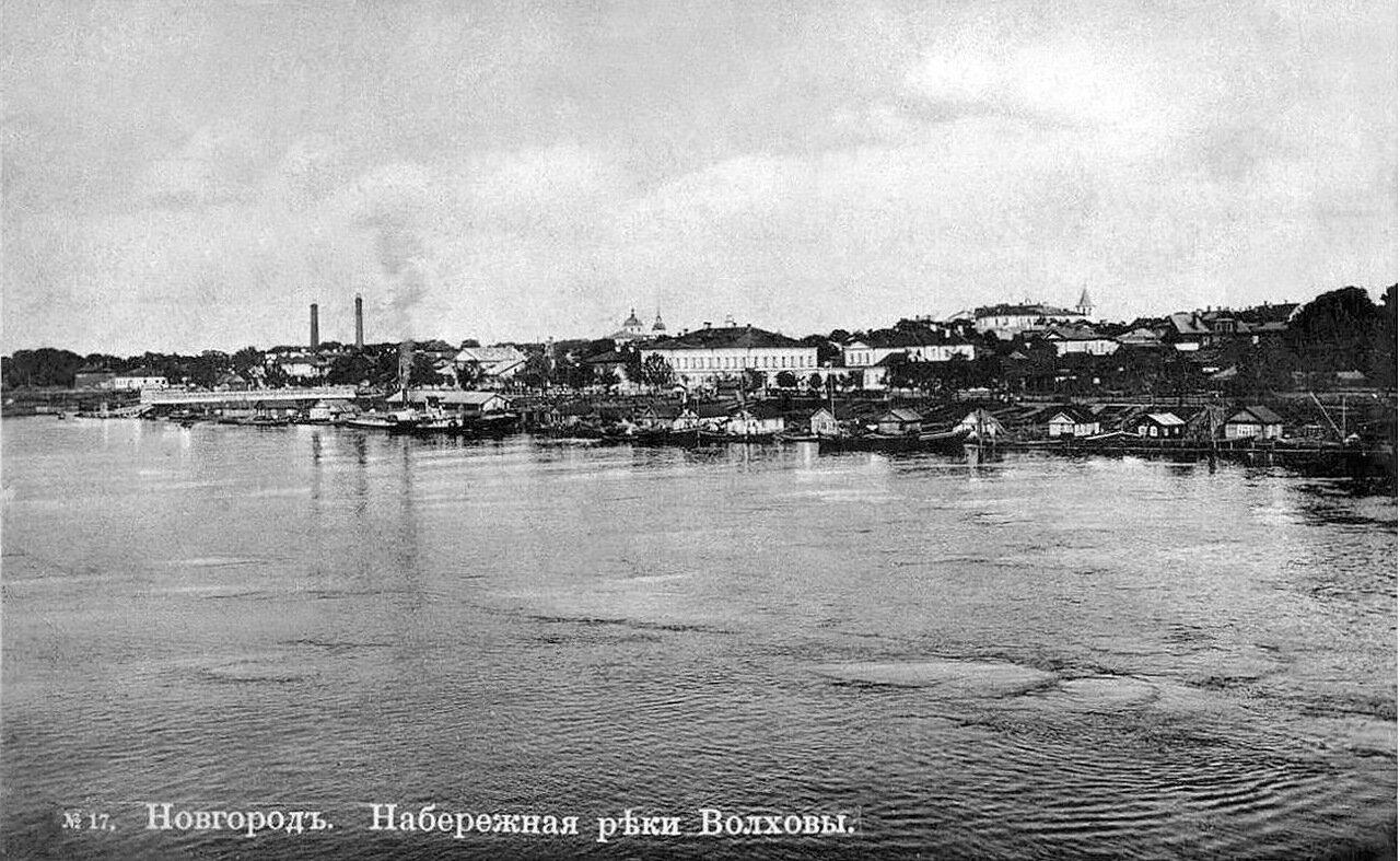 Набережная реки Волховы