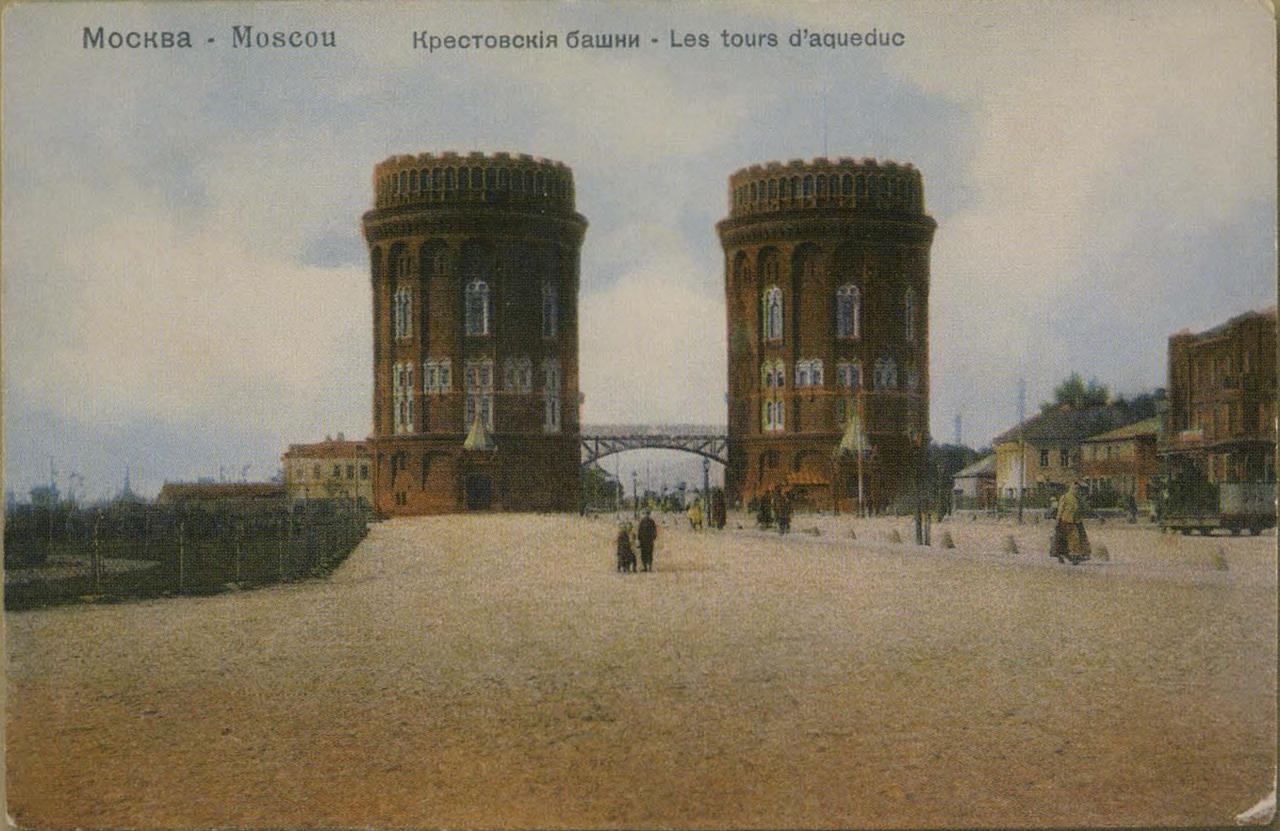 Крестовские башни