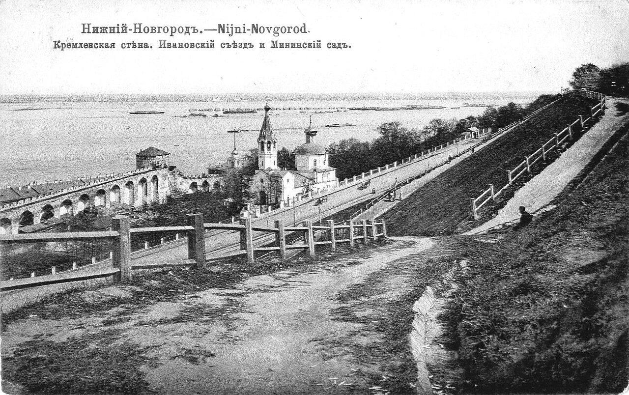 Кремлевская стена. Ивановский спуск и Мининский сад