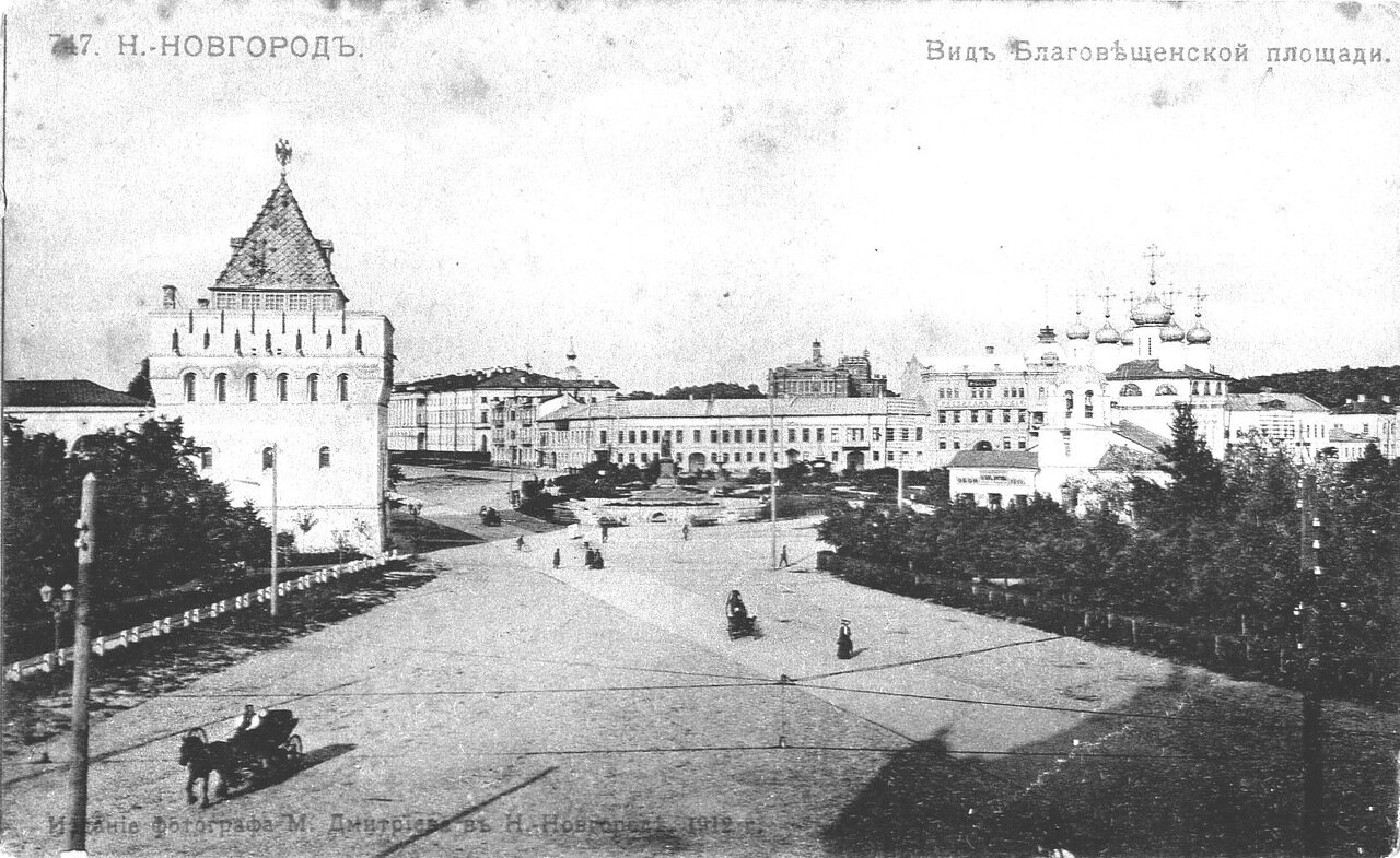 Вид Благовещенской площади