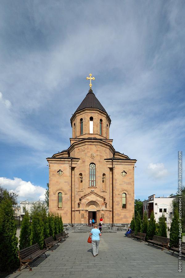 армянская апостольская церковь Сурб Арутюн