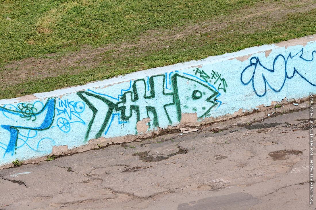 Азов Смотровая площадка