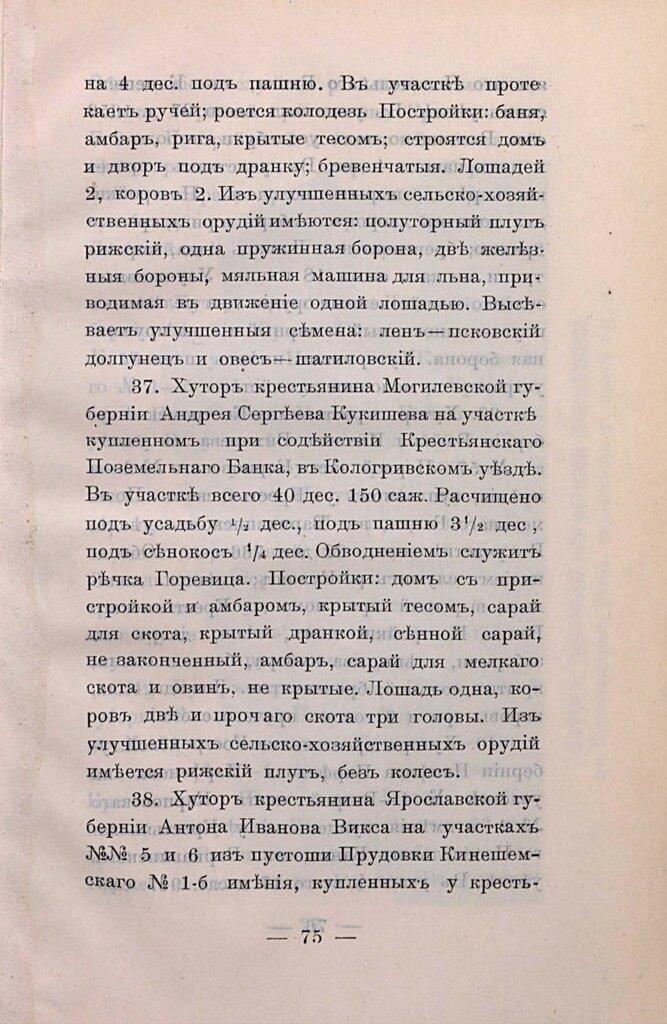 75.jpg