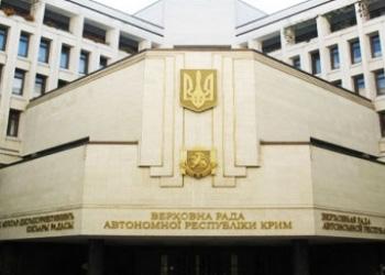 Крымская Рада хочет объединения с Россией без референдума