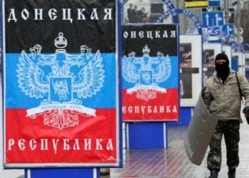 Самопровозглашенная Донецкая республика ввела военное положение
