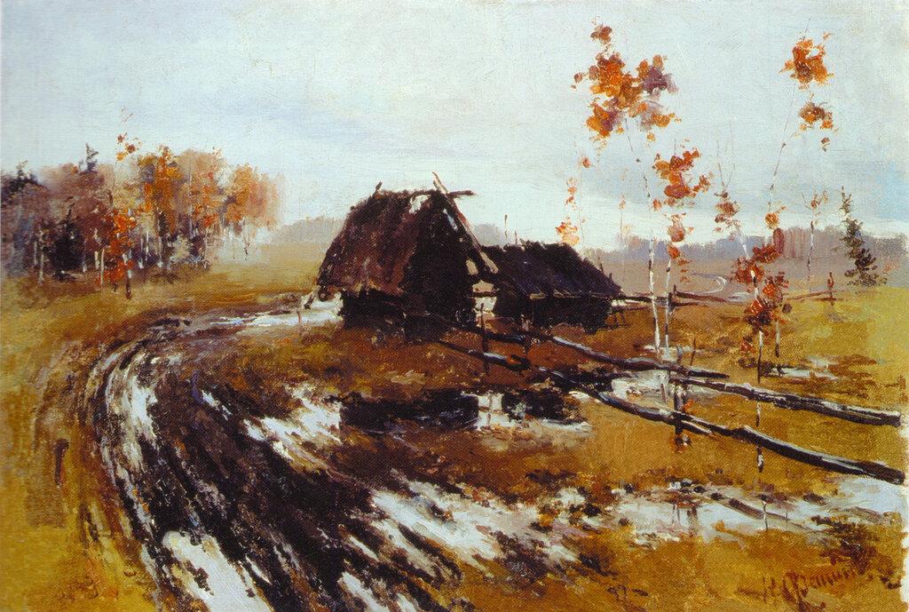 Осень (1900-е).jpg