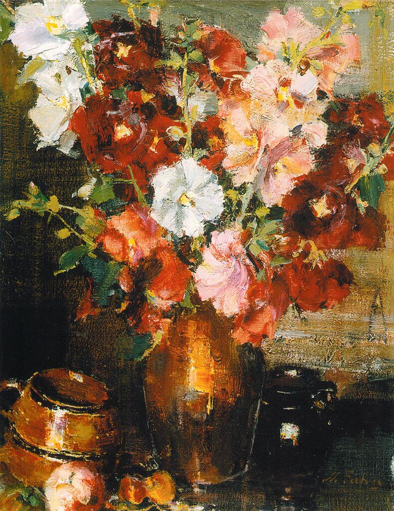 Мальвы (1934—1955).jpg
