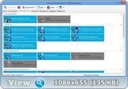 SiSoftware Sandra Lite 2014 v.03.20.21 (2014) Русский