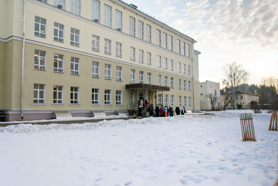 саров гимназия 2