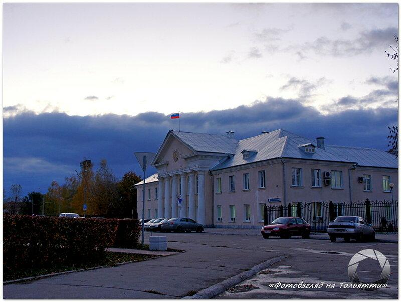 мэрия Тольятти