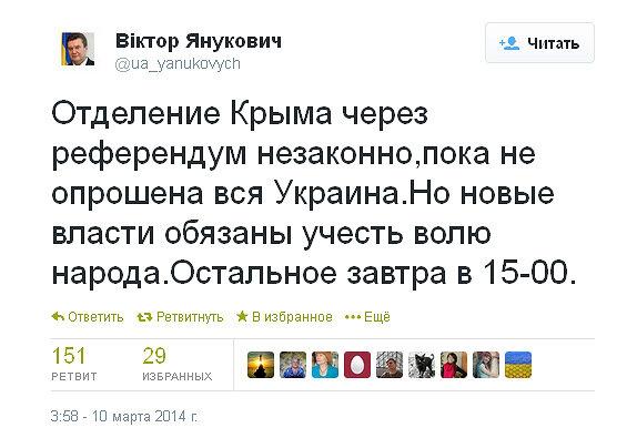 Совинформбюро - Луганск. действительно важно!!!
