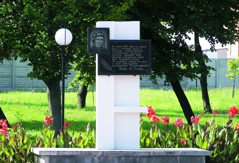 Памятник на месте гибели бойцов 90-го танкового полка 45-й танковой дивизии