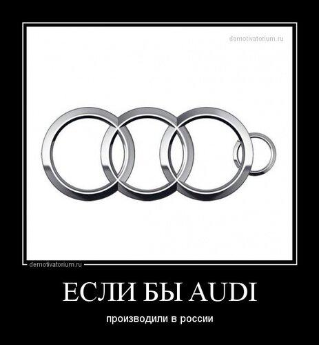 http://img-fotki.yandex.ru/get/9497/26873116.d/0_af2a1_44eea80f_L.jpg
