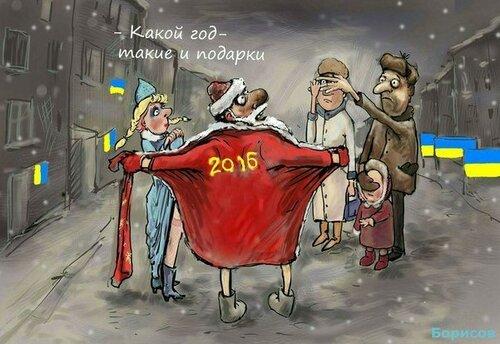 Хроники триффидов: Украина возвращается в Донбасс