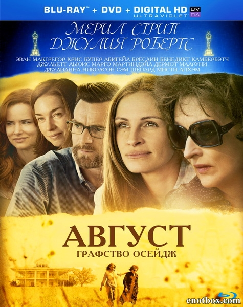 Август / August: Osage County (2013/BDRip/HDRip)