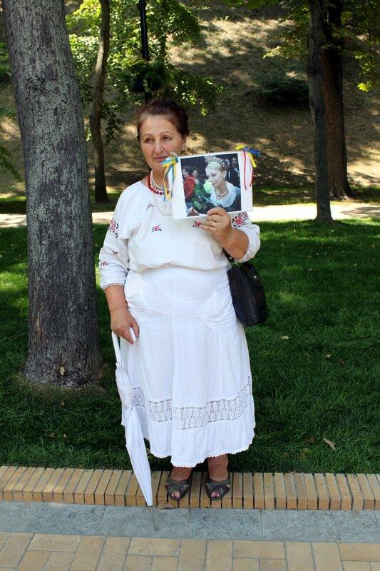 Сторонница Юлии Тимошенко