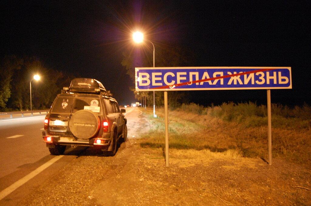 """Экспедиция """"Кавказский хребет"""""""
