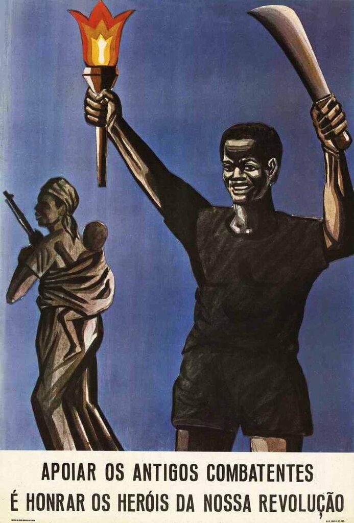МПЛА: Поддерживать ветеранов и чтить героев нашей революции