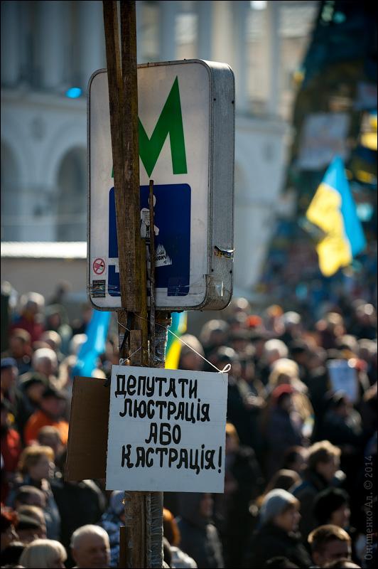 http://img-fotki.yandex.ru/get/9497/85428457.46/0_1703de_76bf4149_orig.jpg