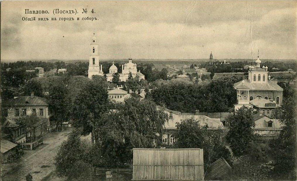 Общий вид на город и собор
