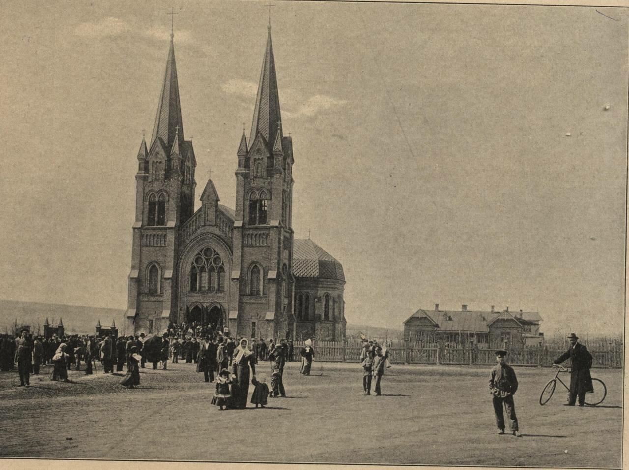 Костел Св. Николая. 1897