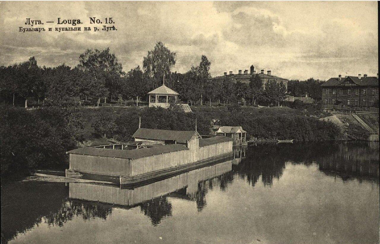Бульвар и купальни на реке Луге