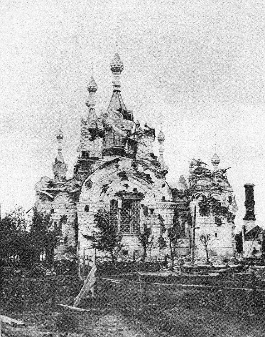 Церковь Покрова Богородицы после мятежа. 1918