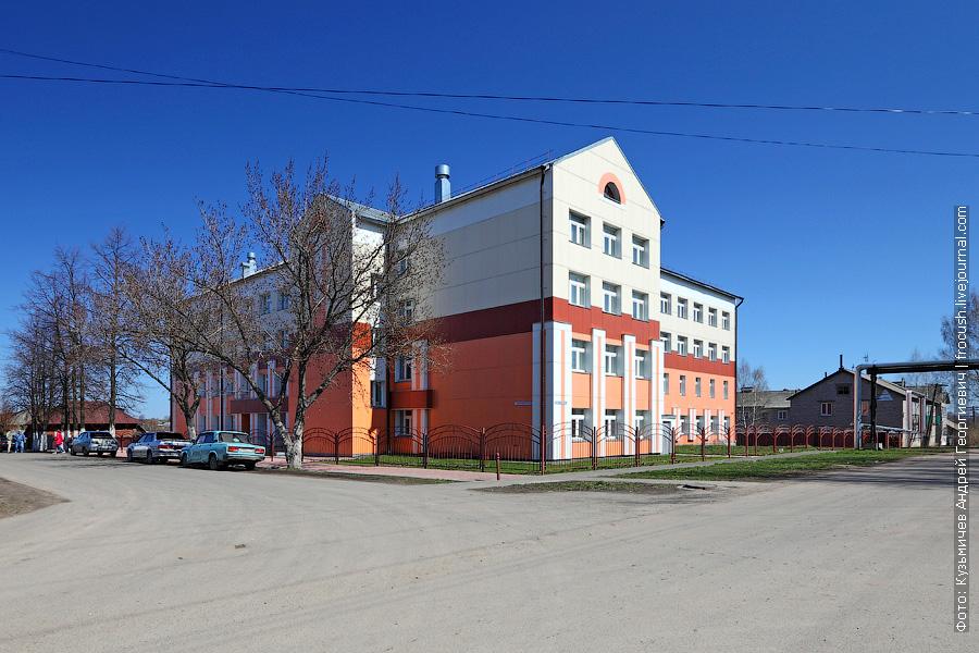 профессиональное училище №39 Советск