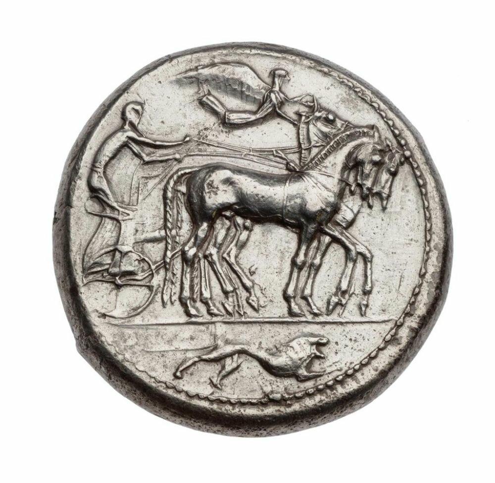 A silver Dekadrachm Greek Archaic Period, about 470 - 465 BC