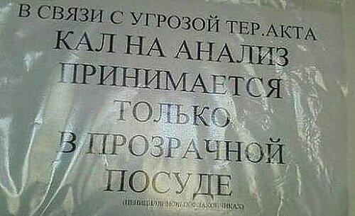 http://img-fotki.yandex.ru/get/9498/1089349.2/0_a84ce_eb2b46e8_L.jpg
