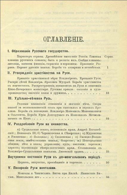 История России 0_e7386_66a0a2f6_XL