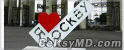 День Москвы 7-8 сентября – отметят 3 миллиона человек