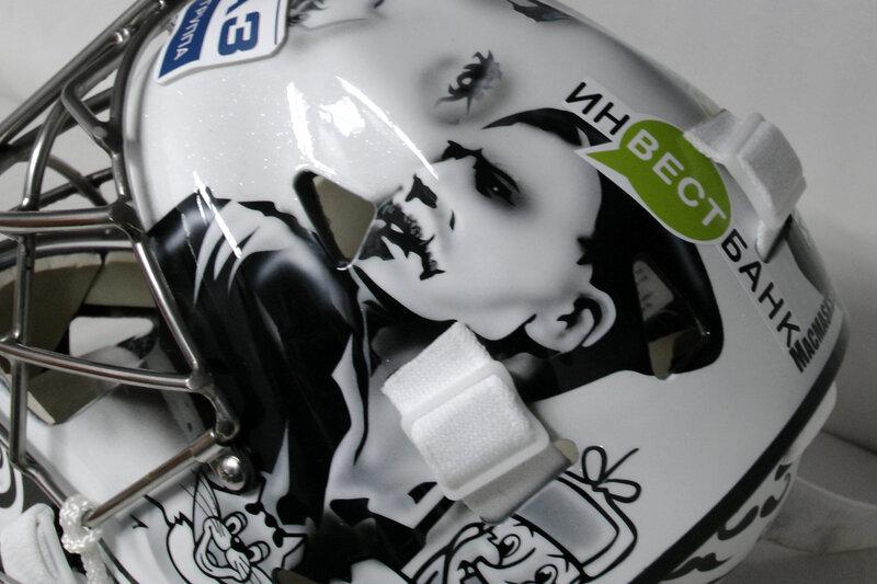 Ноябрьский шлем голкипера «Спартака» Джеффа Гласса (Фото)