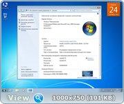 Microsoft Windows 7 SP1 AIO 43in1 en-US IE10 USB3 Jun2013 (x32/x64) (2013) [Eng/Rus]