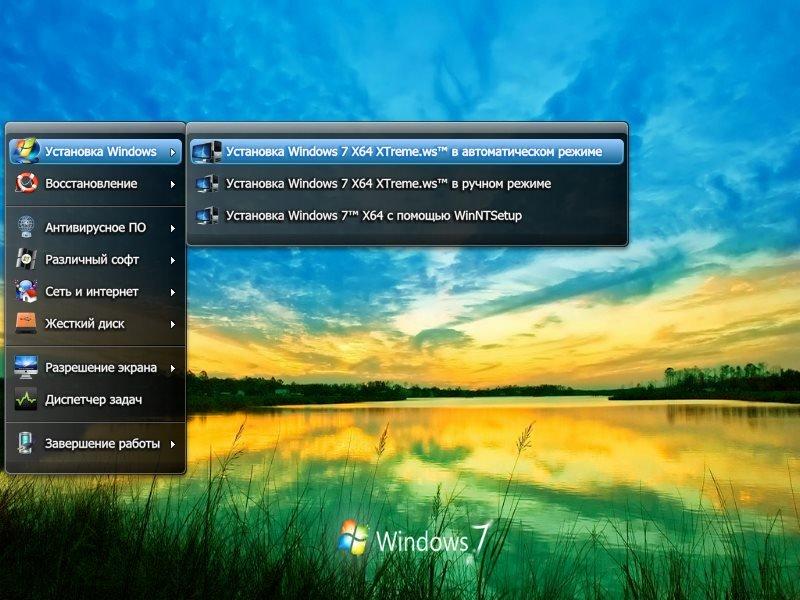 Скачать торрент Microsoft Windows® 1 Pro X32/X64