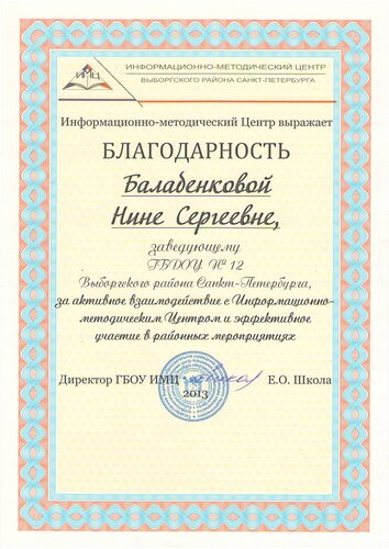 http://img-fotki.yandex.ru/get/9498/164813329.6/0_1741fc_88b86eff_L.jpg