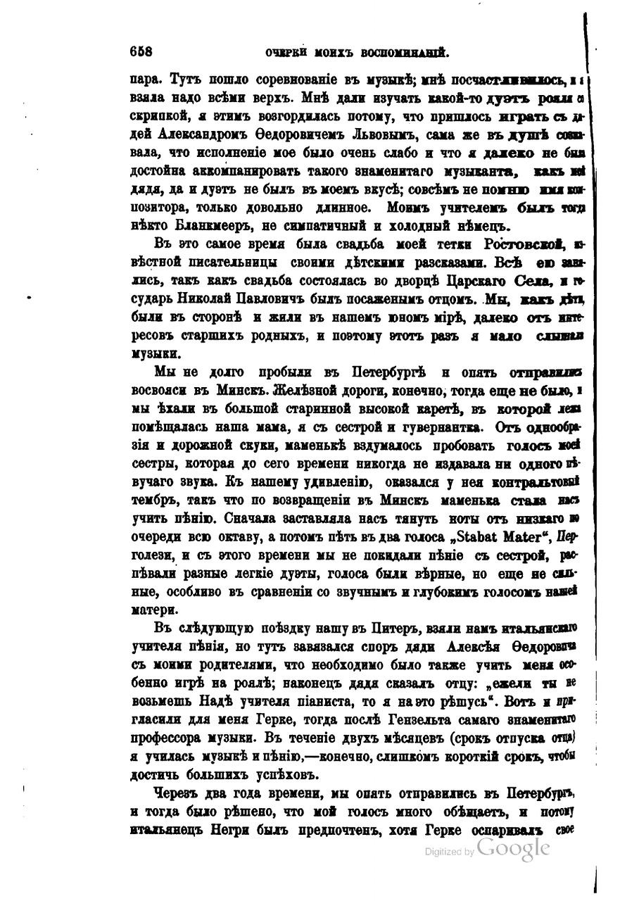 https://img-fotki.yandex.ru/get/9498/199368979.dd/0_21f4ad_349db1f4_XXXL.png
