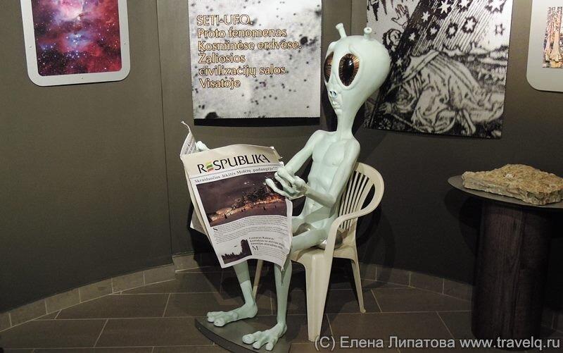 Инопланетянин в Этнокосмологическом музее