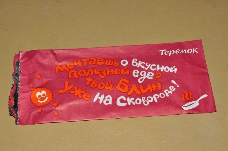 http://img-fotki.yandex.ru/get/9498/25708572.8b/0_a118f_c722db61_XL.jpg